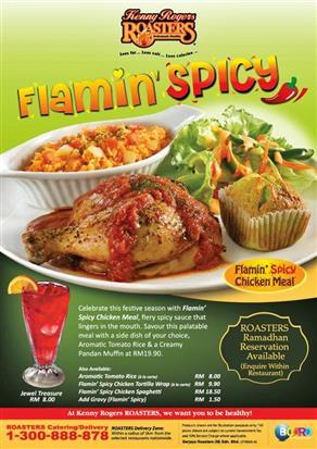 Promosi menu sempena Ramadhan di KRR
