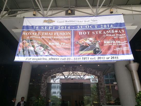 promosi Royale Thai Fusion dan Hot steamboat di Hotel Grand Blue Wave Shah Alam