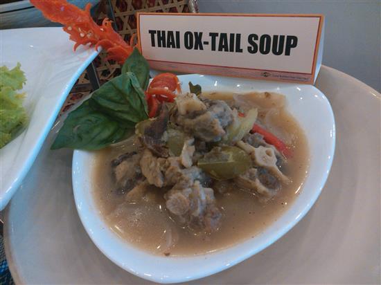 sup ekor