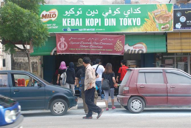 Kedai Kopi terkenal kelantan