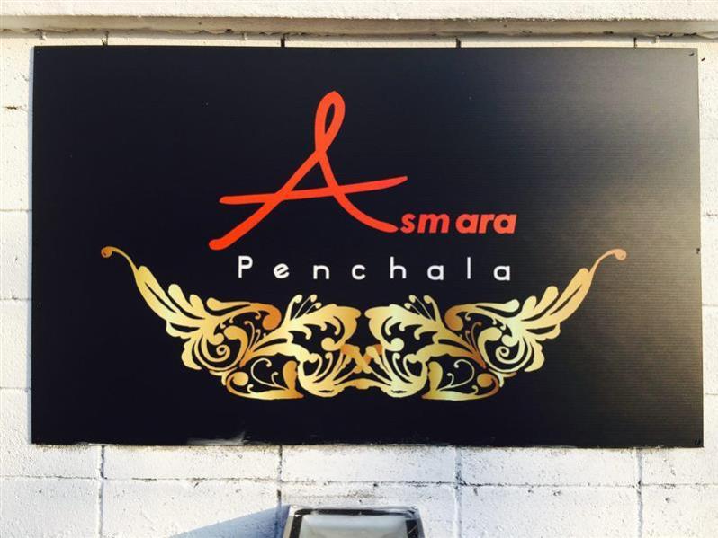 Klinik Asmara Penchala