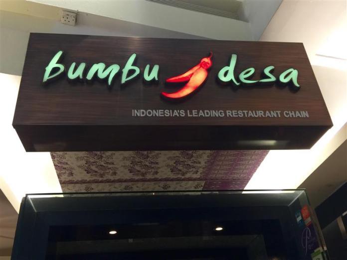 restoran-bumbu-desa-klcc-signboard-depan