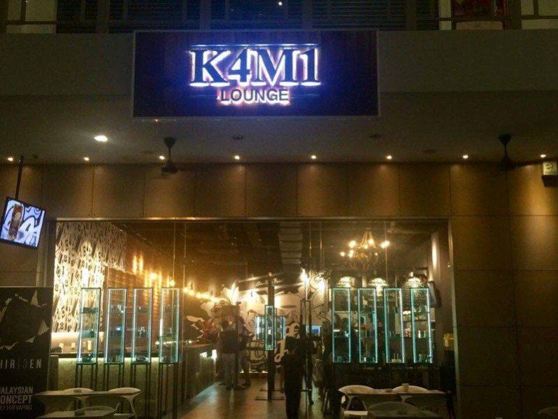 Cafe K4M1 Lounge