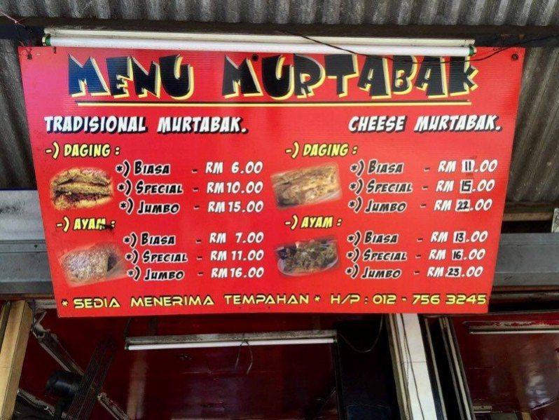 menu-menu-murtabak
