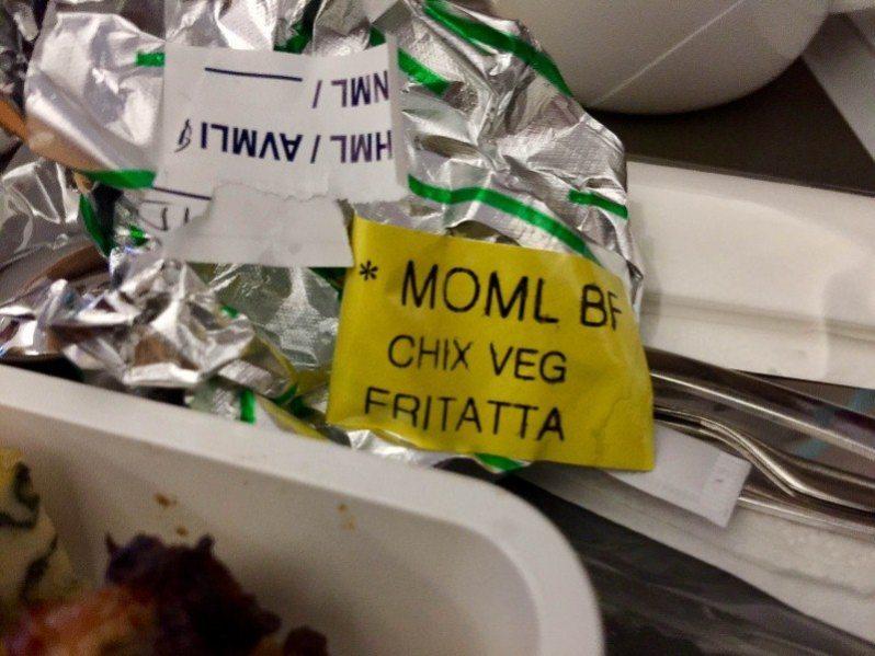 Makanan yang ditandakan dengan label Muslim Meal (MOML)