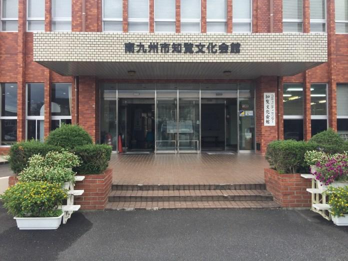 pintu-masuk-chiran-peace-museum