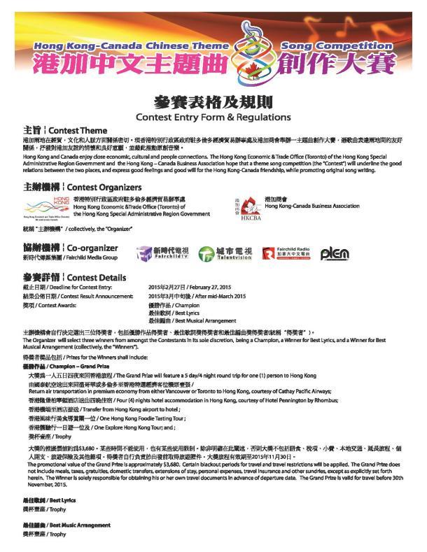 hkForm-page-001