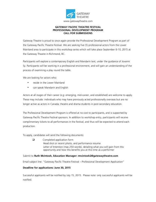 2015 Gateway Pacific Theatre Festival Professional Development - Call for Submissions (English)-page-001