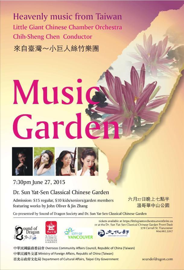 music garden-page-001