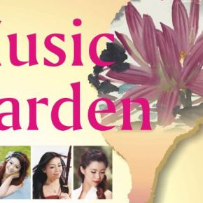 Music Garden – Taiwan's Little Giant Chinese Chamber Orchestra