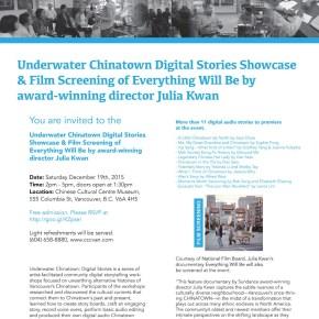 Underwater Chinatown Digital Stories Showcase & Film screening of documentary Everything Will Be by Julia Kwan