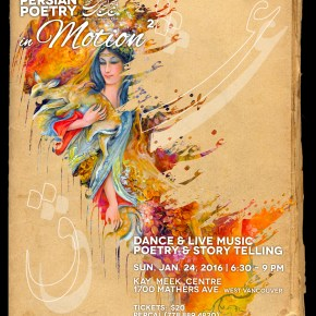 Persian Poetry in Motion January 24, 2016