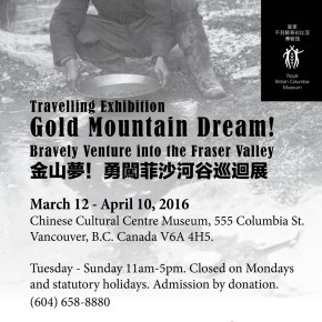 Travelling Exhibition: Gold Mountain Dream!