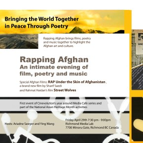 Rapping Afghan: An Intimate Evening of Film, Poetry and Music