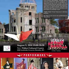 Hiroshima- Vancouver Peace Concert