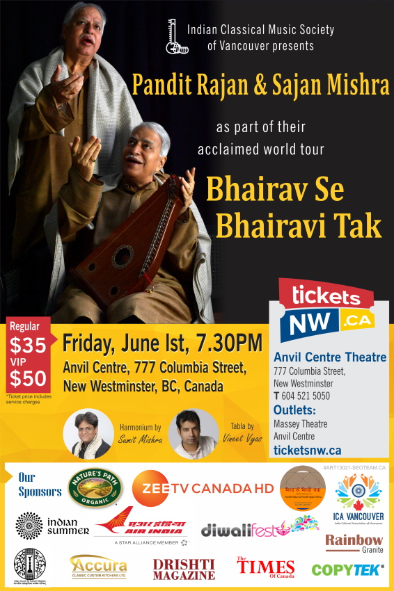 Indian Classical Musical Society Poster_web