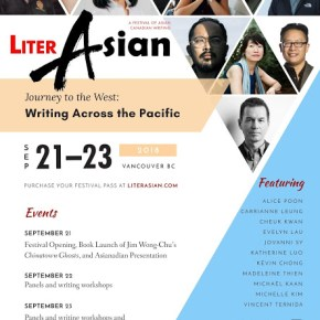 Journey to the West:  Writing across the Pacific