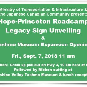 Hope-Princeton Roadcamp Legacy Sign Unveiling