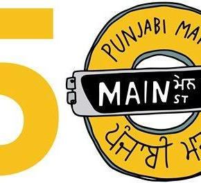 #PM50: A Celebration 50 Years of the Punjabi Market