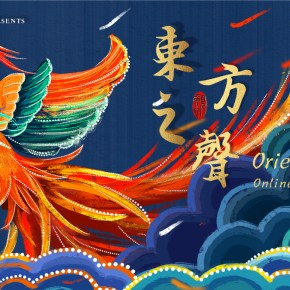 """Poly Culture North America presents """"The Oriental Voice"""" Online Event Series"""