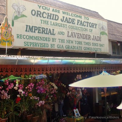 PB070911-JDs-jade-factory