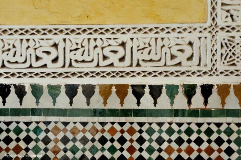 Mausoleum of Moulay Ismael Mekness Morocco DSC_0794