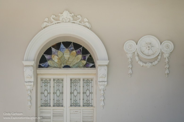 Ponce, Puerto Rico's colonial buildings - www.ExplorationVacation.net