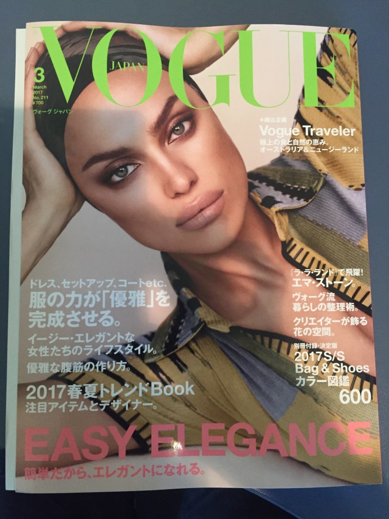 We got into Vogue Japan