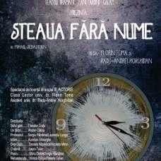 steaua-fără-nume---premieră-teatru-dramatic-studenţi-1