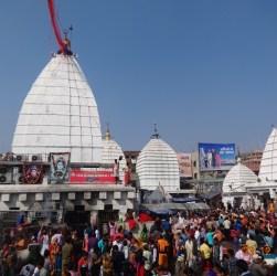Baba Baidyanath Dham Deoghar temple information