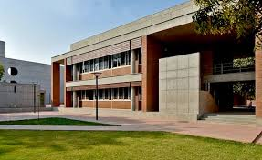 GTU Campus Ahmedabad