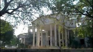 Avadh Palace, Rajkot