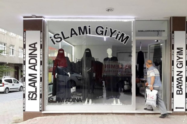 The store in the suburb of Bagcilar in Istanbul. (Photo by Islami Giyim Facebook page)
