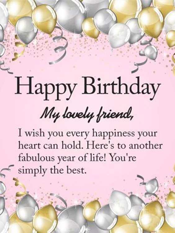 50 friends forever quotes best birthday wishes for your best friend 50 friends forever quotes best birthday wishes for your best friend 31 m4hsunfo