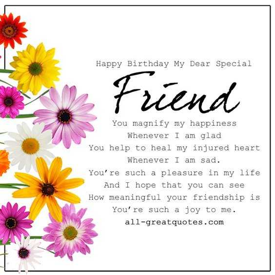50 friends forever quotes best birthday wishes for your best friend 50 friends forever quotes best birthday wishes for your best friend 8 m4hsunfo