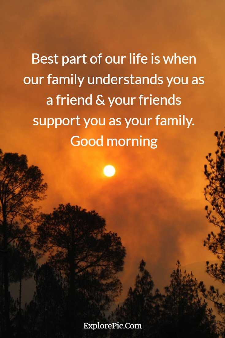 Good Morning Family Quotes : morning, family, quotes, Beautiful, Morning, Quotes, Sayings, About, ExplorePic