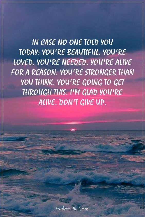 147 Motivational Quotes About Life And Courage Quotes Page 10 Of