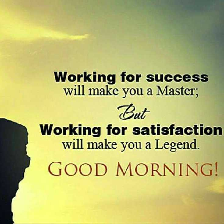Nice Positive Morning Quotes Pictures Good Morning Positive