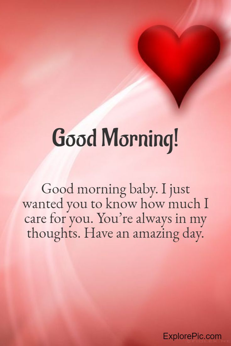 Good Morning Baby Quotes : morning, quotes, Morning, Quotes, Images, Romantic, Wishes, ExplorePic