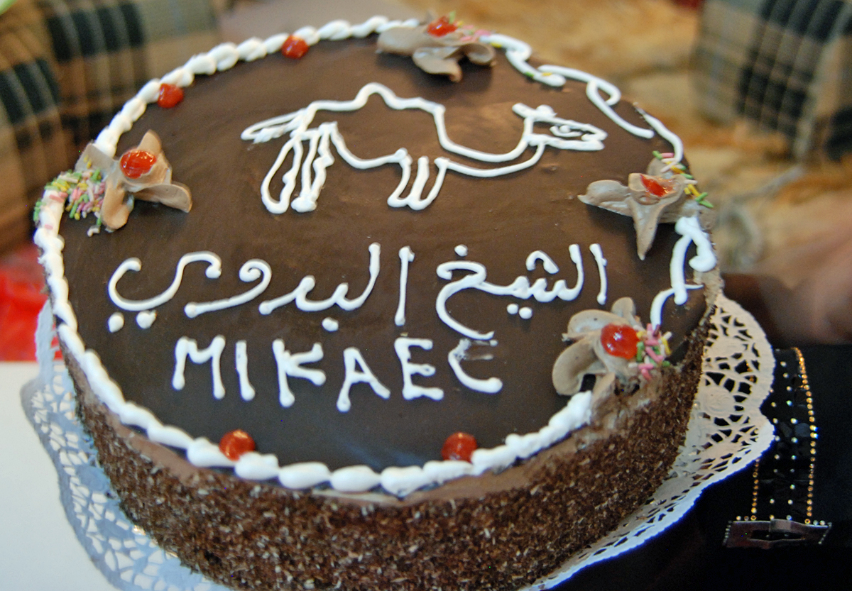 """The """"birthday"""" cake from my friends....the inscription reads Mikael - the sheikh of the Bedu"""