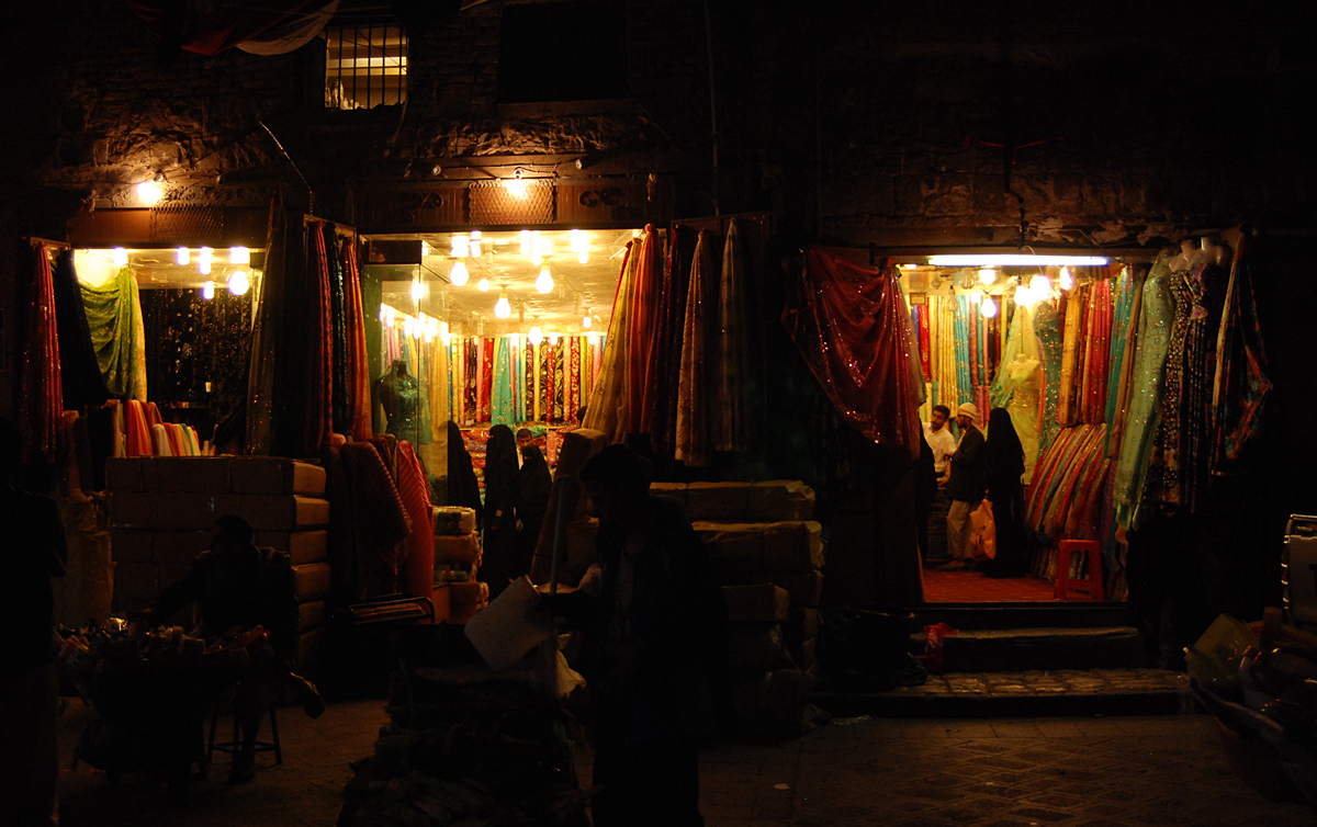 Shopping during ramadan in the old city of Sana`a, the ladies souk....