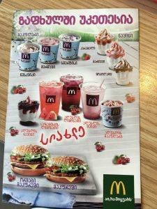 Tbilisi McDonald's menu