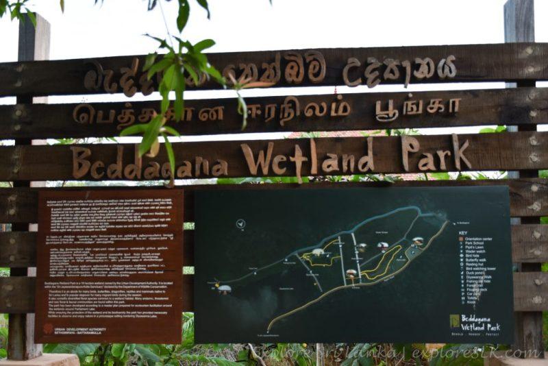 Beddagana Wetland Park Name Board