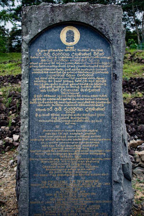 Name Plaque of Kotmale Dam