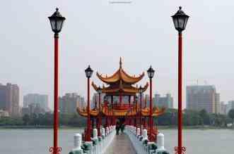 Wuli Pavilion