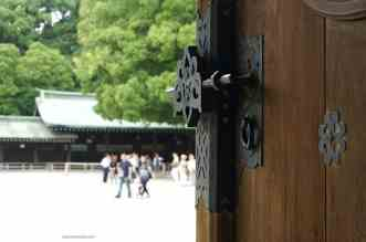 Meiji JinguShrine