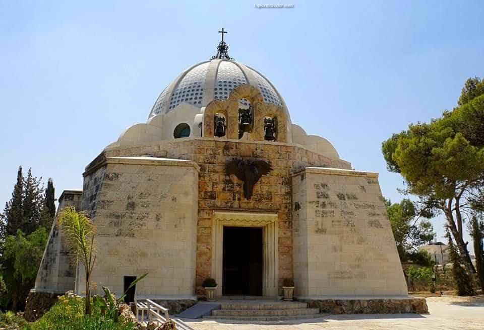 The Church Of The Nativity In Bethlehem Israel - A large stone building - Church of the Nativity