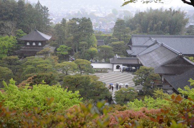 silver temple kyoto