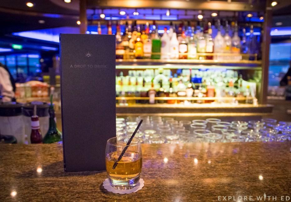 P&O Ventura, Metropolis Bar