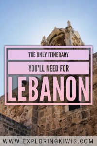 Lebanon is an amazing, interesting and colourful country. It's safe too! Use our itinerary to help you plan your weekend getaway.